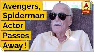 Avengers, Spiderman Actor Passes Away ! - ABPNEWSTV