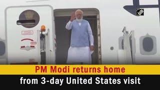 Video - दिल्ली : US दौरे के बाद स्वदेश लौटे PM Modi