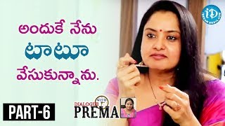 Actress Pragathi Exclusive Interview Part #6 || Dialogue With Prema || Celebration Of Life - IDREAMMOVIES