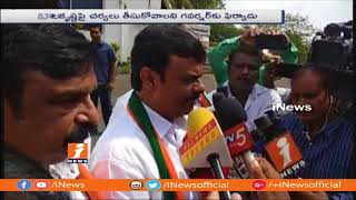 AP BJP Leaders Complaint To Governor Over Balakrishna Comments On Modi | iNews - INEWS