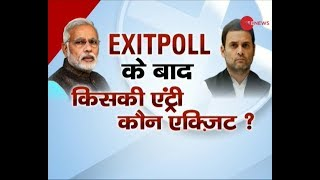Will 2018 elections change the political reality for 2019? Watch debate - ZEENEWS