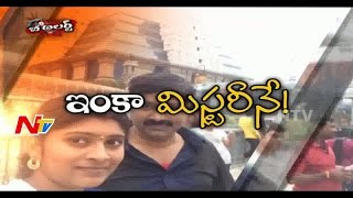 Road Accident : Mystery Behind Gowthami Expiry..? || Narsapur || Be Alert || NTV
