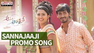 Sannajaaji  Song Promo | Aame Athadaithe | Haneesh,Chirasree | Yasho Krishnan - ADITYAMUSIC