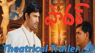 Father Movie Theatrical Trailer    Kamal Kamaraju,Sayaji Shinde - SRIBALAJIMOVIES