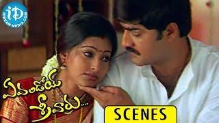 Evandoi Srivaru Movie Scenes || Sneha Fights with Sarath Babu and Marries Srikanth - IDREAMMOVIES