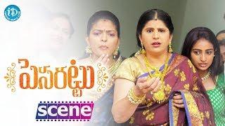 Pesarattu Movie Scenes - Bhavana Family Members Discuss About Bhavana's Marriage Opinion || Nandu - IDREAMMOVIES