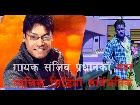 Sanjeeb Ptadhan New Music Video Release From USA
