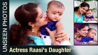 Actress Raasi's Daughter Unseen / Rare Photos - TELUGUFILMNAGAR