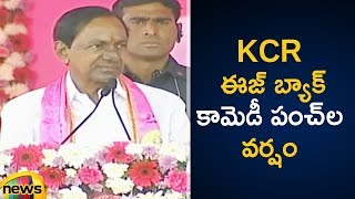CM KCR Speech At Sathupalli Praja Ashirvada Sabha | Telangana Assembly Polls 2018 | Mango News - MANGONEWS