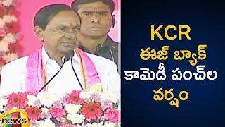 CM KCR Speech At Sathupalli Praja Ashirvada Sabha | Telangana Assembly Polls 2018 | Mango News - MANGONEWS