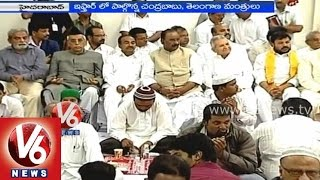 Governor ESL Narasimhan offered Iftar party in Raj Bhavan - Hyderabad - V6NEWSTELUGU