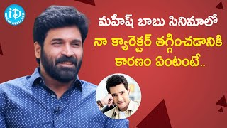 Subbaraju About his Role in Srimanthudu Telugu Movie | Frankly With TNR | Celebrity Buzz With iDream - IDREAMMOVIES