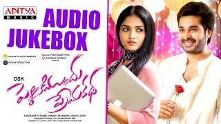 Pelliki Mundu Prema Katha Full Songs Jukebox || Chethan Cheenu, Sunainaa - ADITYAMUSIC