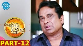 Rama Rama Krishna Krishna Movie Part 12    Ram, Priya Anand, Bindu Madhavi    Srivas    Keeravani - IDREAMMOVIES