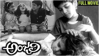 Anjali (1990) Full Telugu Movie | Baby Shamili | Tarun | Raghuvaran | Revathi | Mani Ratnam - RAJSHRITELUGU