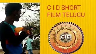 C I D SHORT FILM TELUGU ANGARA - YOUTUBE