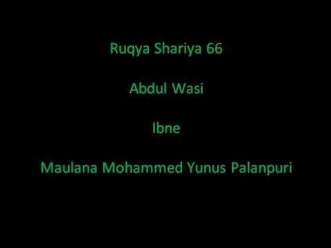 Ruqiya Sharia 66
