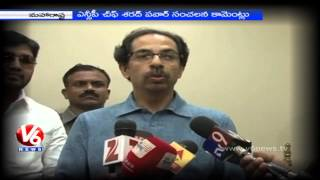 Devendra Fadnavi's government in dilemma with comments of NCP Sharad Pawar - Maharashtra - V6NEWSTELUGU