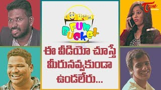BEST OF FUN BUCKET | Funny Compilation Vol #53 | Back to Back Comedy Punches | TeluguOne - TELUGUONE
