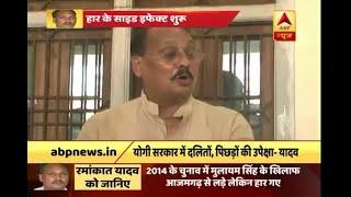 Former BJP leader from Azamgarh Ramakant Yadav blames BJP of discriminating poor and minor - ABPNEWSTV