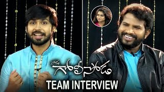 Soda Goli Soda Movie Team Interview | Maanas | Nitya Naresh | Hyper Aadi | TFPC - TFPC