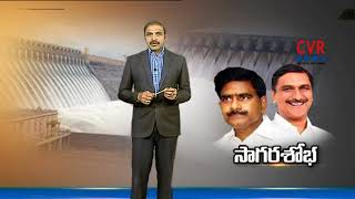 సాగరశోభ | Srisailam Dam Gates was lifted by devineni uma maheswara rao | CVR NEWS - CVRNEWSOFFICIAL