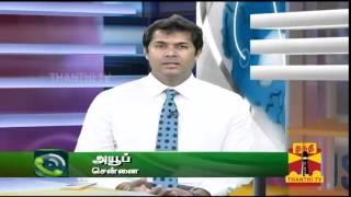 Laabam 21-10-2014 Thanthi TV Show