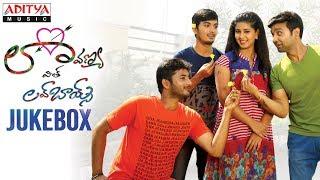 Lavanya with Love Boys Full Songs Jukebox | Yodha, Samba, Hema Sundar, Pavani, Swaroopa - ADITYAMUSIC