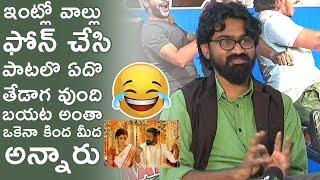 Actor Rahul Ramakrishna About Pichaak Song Response | Hushaaru | TFPC - TFPC