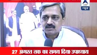 Is BJP involved in transfers of Delhi Police officials ? - ABPNEWSTV