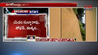 NIA Arrests 4 Maoists in Araku MLA Kidari Association Case | CVR News - CVRNEWSOFFICIAL
