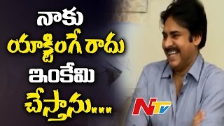 Pawan Kalyan Funny Reply To Media Over Acting in K. Viswanath's Film || NTV - NTVTELUGUHD