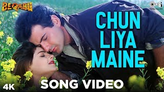 Chun Liya Maine Tumhein Song Video - Beqabu - Sanjay Kapoor & Mamta Kulkarni - TIPSMUSIC