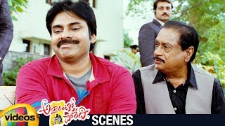 Pawan Kalyan Kisses MS Narayana | Attarintiki Daredi Telugu Movie | Samantha | Trivikram | DSP - MANGOVIDEOS