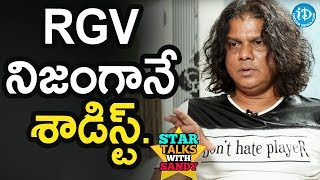 RGV Is A Sadist - Rakesh Master || Star Talks With Sandy - IDREAMMOVIES