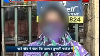 8 baje ki local - ZEENEWS