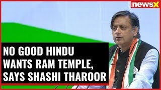 Ram Temple Issue: No good Hindu wants Ram temple, says Shashi Tharoor - NEWSXLIVE