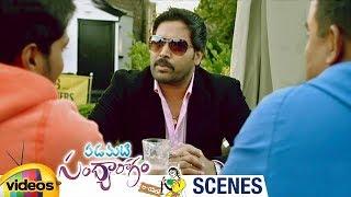 Chaitu and His Friend Meet Akash | Padamati Sandhyaragam London Lo Movie Scenes | Mango Videos - MANGOVIDEOS