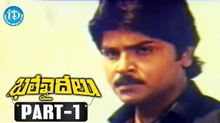 Bhale Khaideelu Movie Part 1 || Ramki || Nirosha || Babu Mohan || VBLV Prasad || Chakravarthi - IDREAMMOVIES