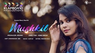 Mushkil Latest Telugu Short Film 2020 | Directed by Vemu Meda | Klapboard Productions - YOUTUBE