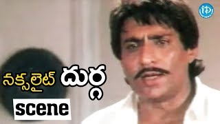 Naxalite Durga Movie Scenes - Vinod Babu Cheats Durga || Sridevi - IDREAMMOVIES