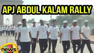 Union minister Mahesh Sharma and Harsha Vardhan in  APJ Abdul Kalam Rally   Mango News - MANGONEWS
