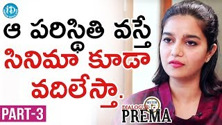 Swathi Reddy Exclusive Interview Part #3 | Dialogue With Prema | Celebration Of Life - IDREAMMOVIES