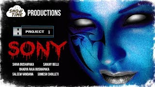 PROJECT SONY HORROR TELUGU SHORT FILM |BHAGI|SHIVA|SANJAY|Its Showtime - YOUTUBE
