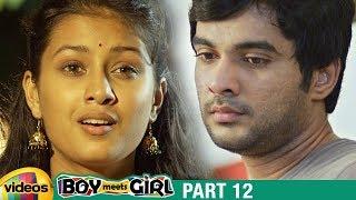 Boy Meets Girl Latest Telugu Full Movie HD | Siddharth | Kanika Tiwari | Nikitha Anil | Part 12 - MANGOVIDEOS