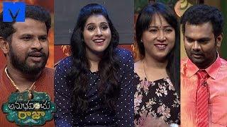 Anubhavinchu Raja Latest Promo - 21st July 2018 - Hyper Aadi,Ram Prasad,Choreographer Anee Master - MALLEMALATV