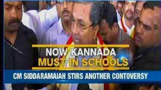Karnataka CM Siddaramaiah stirs another controversy, makes Kannada must in schools - NEWSXLIVE