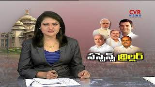 కన్నడలో విజయ కేతనం ఎవరిదీ? |  Final Opinion Poll on Karnataka Elections | P1 | CVR Special Drive - CVRNEWSOFFICIAL