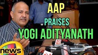 AAP Praises Yogi Adityanath, Echoes Holiday Ban Order In Delhi | Mango News - MANGONEWS