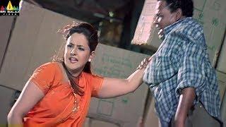 Bommana Brothers Chandana Sisters Movie Funny Climax | Allari Naresh, Krishna Bhagavan, Farzana - SRIBALAJIMOVIES